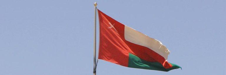 Indien Beyond Sultanat Oman © B&N Tourismus